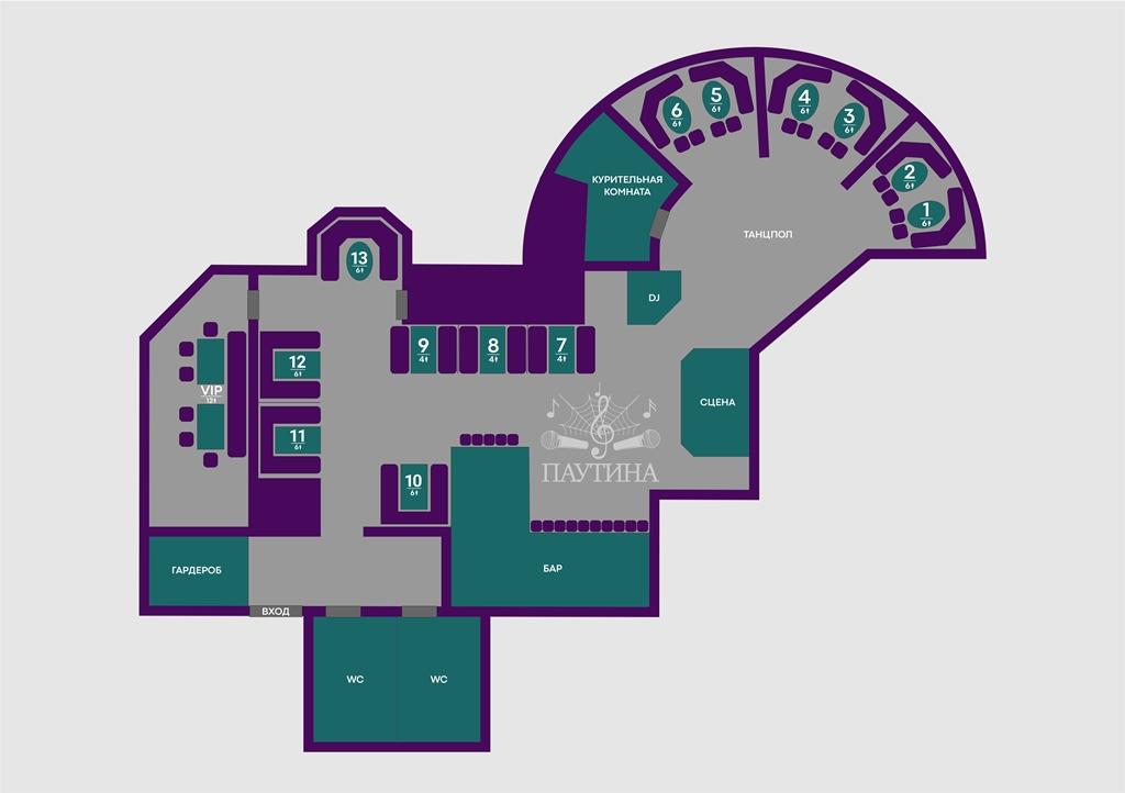 План зала Караоке бар Паутина